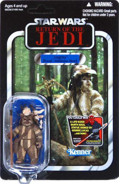 Hasbro Star Wars Return of the Jedi Vintage Collection 20...