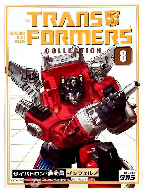 Transformers Japanese Collector's Series Inferno Action F...