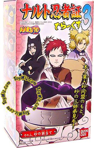 Bandai Naruto Gaara's Purple Sash Sand Village Headband