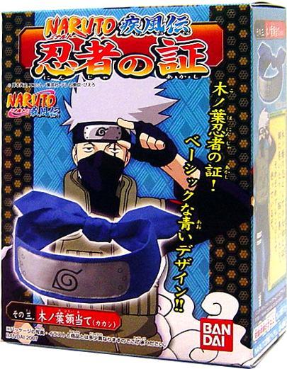 Bandai Naruto Kakashi's Headband