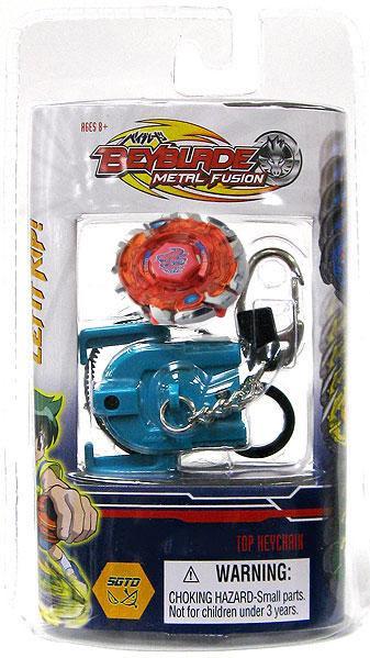 Basic Fun Beyblade Metal Fusion Series 2 Dark Bull Keychain