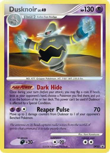 Pokemon Diamond Pearl Promo Single Card Rare Holo Dusknoir