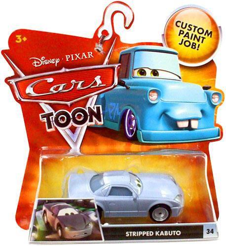 Disney Cars Cars Toon Main Series Stripped Kabuto 155