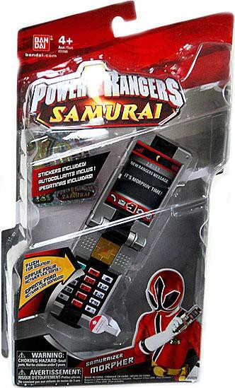 Power Rangers Samurai Samuraizer Morpher Roleplay Toy ...
