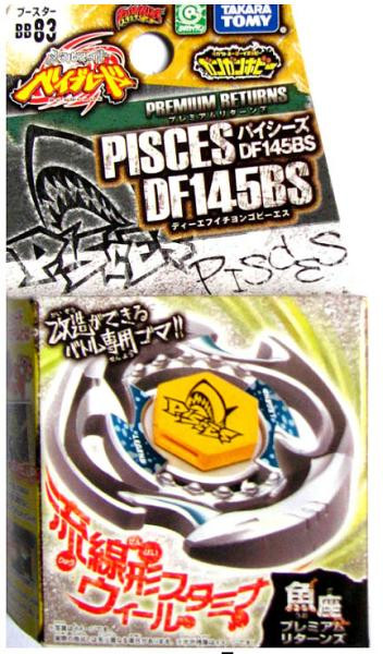 Beyblade Metal Fusion Japanese Premium Returns Pisces Boo...