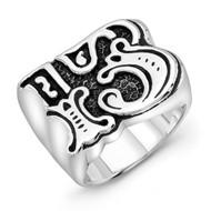 13 Ring