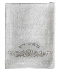 Embroidered Silver Hand Towel