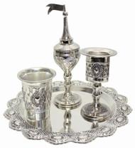 Silver Plated Havdalah Set