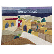 Western Wall Silk Challah Cover