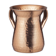 Stainless Steel Washing Cup- Copper Hammered