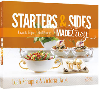 starters and sides made easy cookbook