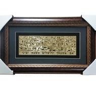 24K Gold Im Eshkachech Yerushalayim- Rectangle on Black (Large)