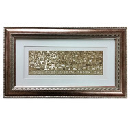 24K Gold Im Eshkachech Yerushalayim- Rectangle on White (Large)