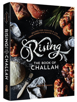 Rising! The Book of Challah Cookbook (7482)