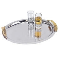 Badash Feathers Oval Serving Tray (LF893)