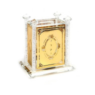 Alef to Tav Crystal & Gold Plate Tzedakah Box w/ Crushed Glass