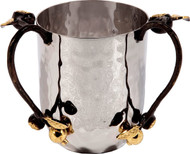 Yair Emanuel Hammered Washing Cup w/ Pomegranate Branches (EM-NYC1)