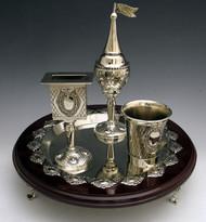 Wood & Nickel Plated Havdalah Set (4178)