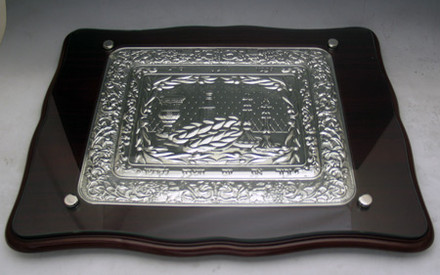 Wood & Sterling Silver Challah Board (18838)