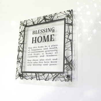 Waterdale Lucite Birchat Habayit Plaque - English (Cracked Border) (WD-BH-ENG-GRY)