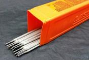 Lastek 231 Tool Steel Electrode, 2.5mm per Kg