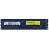 Hynix 2GB DDR3 1066MHz PC3-8500 240-Pin non-ECC Unbuffered CL7 DIMM Dual Rank Desktop Memory HMT125U6TFR8C-G7