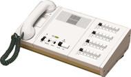 Aiphone NEM-20A/C