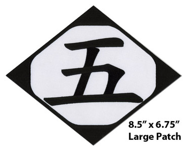Bleach: Division Five Symbol Large Anime Patch