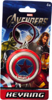 Marvel Avengers: Captain America Key Ring Key Chain
