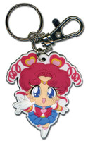 Sailor Moon: Sailor Chibi Chibi Moon Key Chain