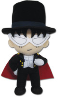 Sailor Moon: Tuxedo Mask Plush
