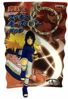Naruto: Sasuke with Cursed Seal Figure Key Chain