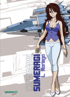 Gundam 00: Sumeragi Anime Wall Scroll