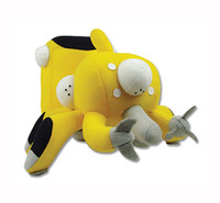 "Ghost in the Shell Stand Alone Complex: Tachikoma Yellow Plush - 5"" H"
