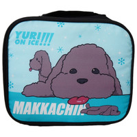 Yuri!! On Ice: Makkachin Poodle Dog Lunch Bag