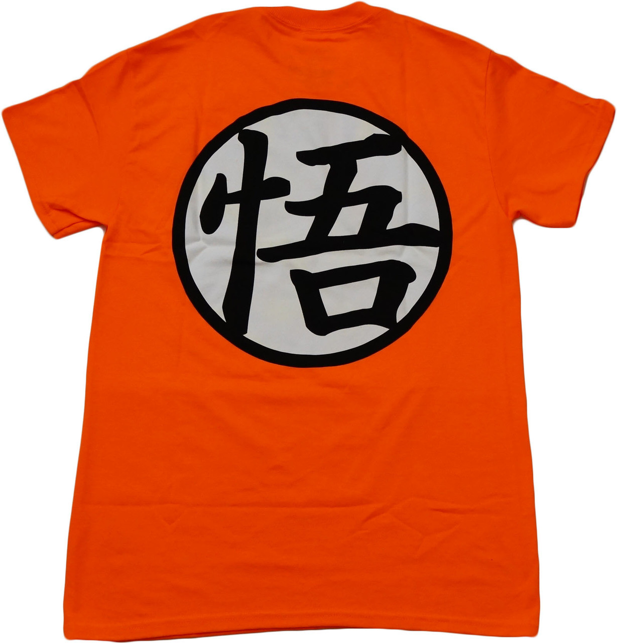 Dragon Ball Z Goku Kame Turtle King Kai Symbol Mens T Shirt