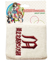 Haruhi Suzumiya: North High School Emblem White Wristband