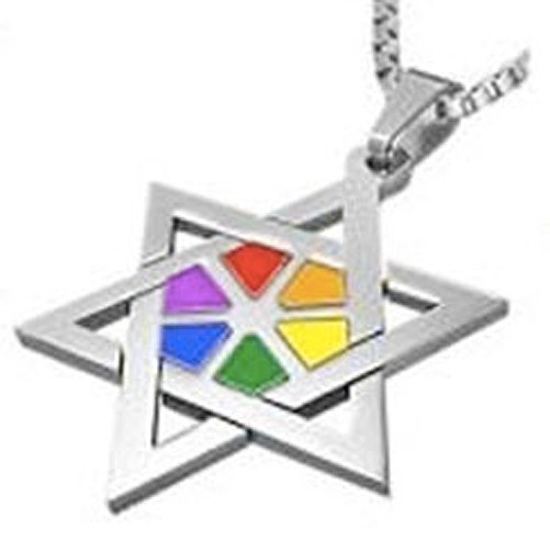 Rainbow Ray Star Of David Necklace Jewish - Gay & Lesbian LGBT Judaism Pride Pendant