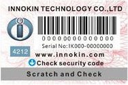 Verify your Innokin CoolFire authenticity. Authorised Innokin vendor