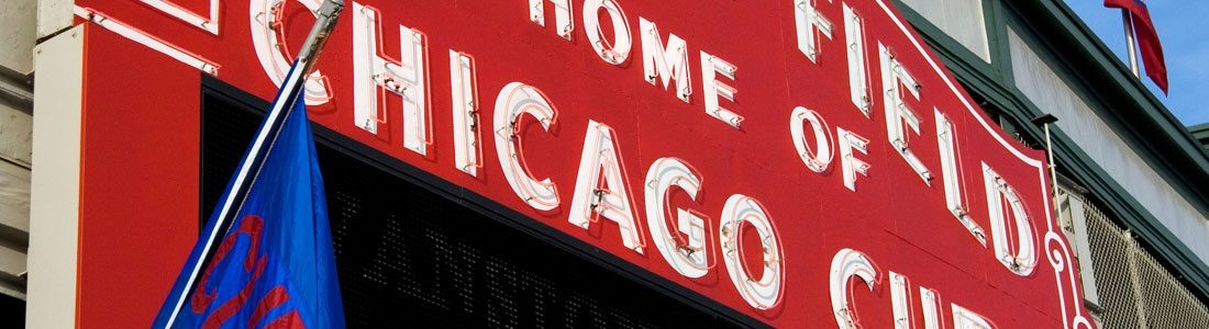Wrigley Field at SportsWorldChicago.com