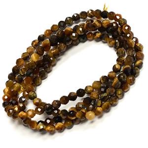 Micro Diamond Cut Tiger Eye Beads