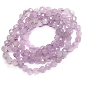 Lavender Amethyst Micro Diamond Cut Beads