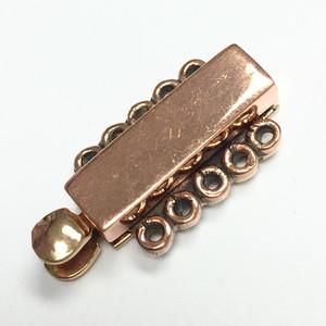Copper 5 Strand Slider Bar Clasp