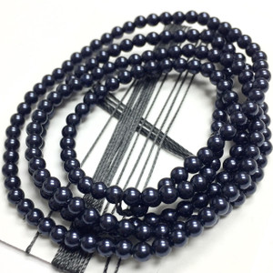 Swarovski Crystal Pearls Article #5810 Night Blue-3mm