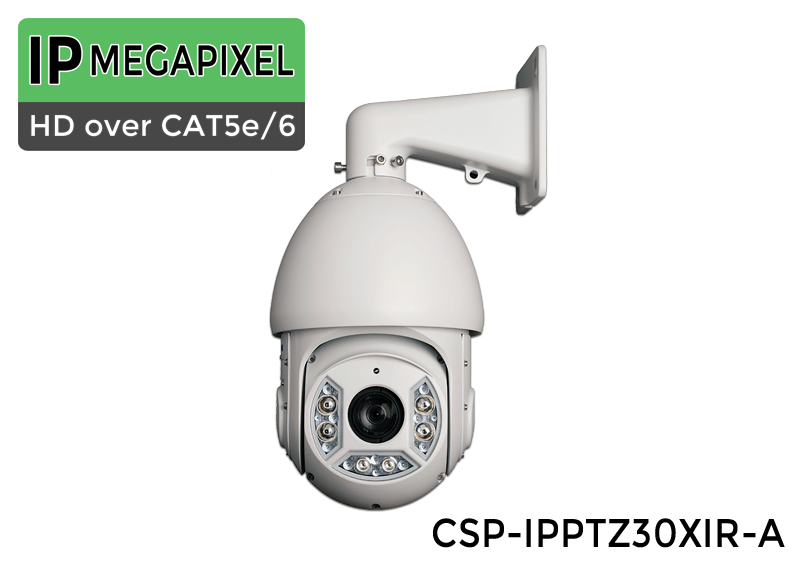 "OVER 490 FOOT NIGHT VISION! ""AUTO TRACKING"" 2 MP Full HD Network IP INFRARED Pan Tilt Zoom Camera  (30x Optical Zoom, 12x Digital Zoom)"
