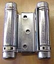Bommer 4 inch Double Acting Spring Hinge