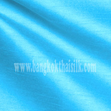 "Faux Silk Caprice Dupioni 60""W Fabric - Turquoise"