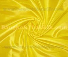 """Yellow Faux Silk Taffeta 60""""W Fabric"""