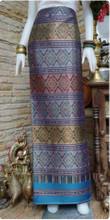 Traditional Thai Silk  Fabric 105x200 cm Blue for Thai-Laos Skirt (Praewa)