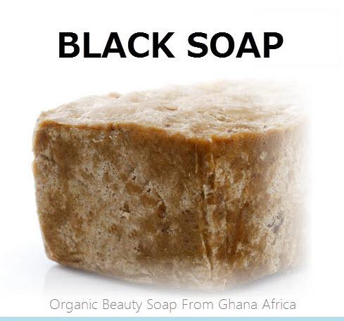 soap-black-bar-sample.jpg